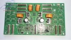 Board Carrige IPF8000s (QM3-3107)
